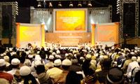 Конференция в Индонезии