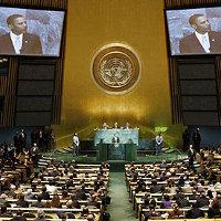 Заседание ООН по проблеме климата